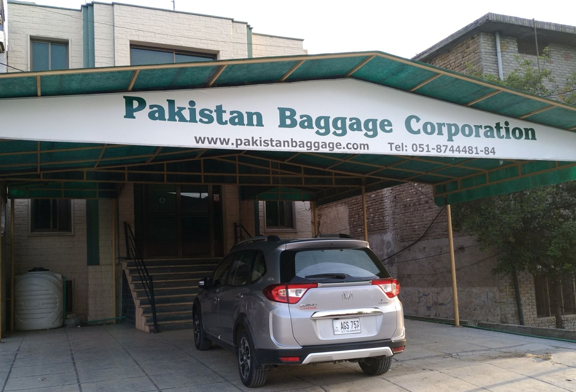 About Pakistan Baggage